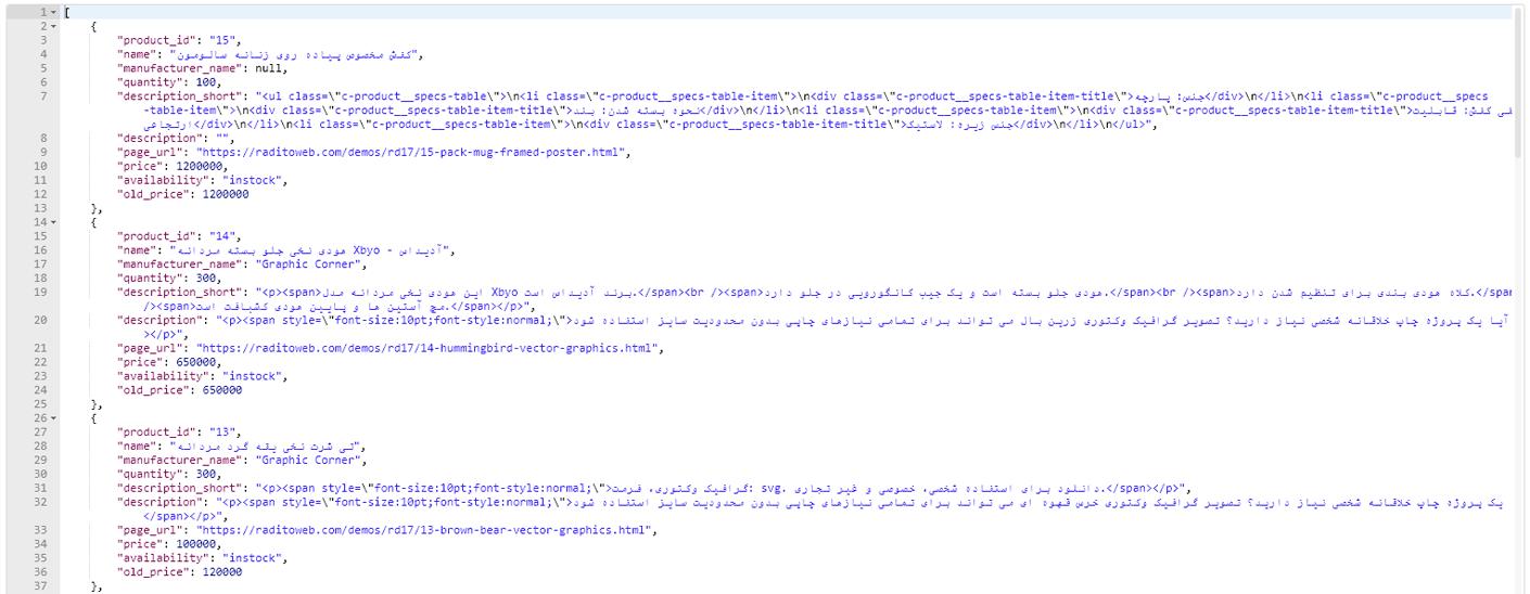 بررسی لینک در پست من API